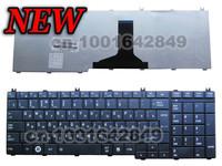 Original RU Russian keyboard For Toshiba Satellite Pro C660 C650 C655D L650 L655 L750 RU  Version  Laptop Keyboard