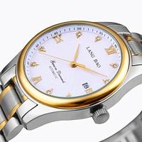 Langbao Brand Mens Calendar Fully-automatic Mechanical Watch 18k Gold Fashion Dress Male Military 200m Waterproof Watch