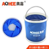 Hot sale Portable folding bucket 11l auto supplies bucket outdoor products car wash bucket fishing bucket  freeshipping