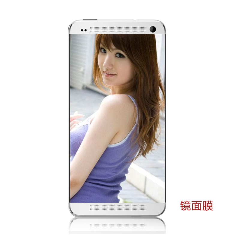 For htc one m7 mobile phone film diamond film protective film scrub mirror membrane(China (Mainland))