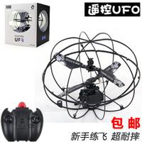 Remote control fungo ufo remote control helicopter toy