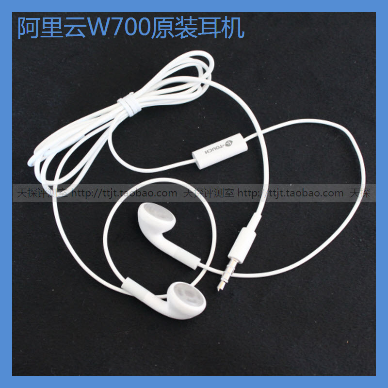 K-touch mobile phone w700 customers original earphones(China (Mainland))
