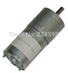 JGA25-370 DC gear motor for intelligent robot/car motor (metal gear / little noise / much selection)(China (Mainland))