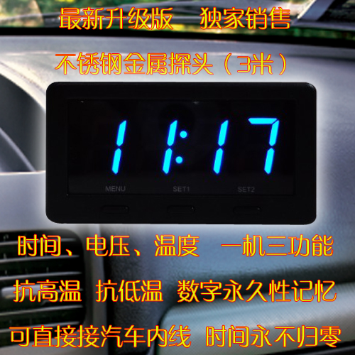 High quality car led clock car clock car clock voltage table thermometer(China (Mainland))