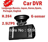 2013 Newest 2.5 INCH LCD HD CAR black box Black Car DVR G-Sensor with Wide Angle 120 Degree H.264 HD 1080P 3.0 Mega Pixels
