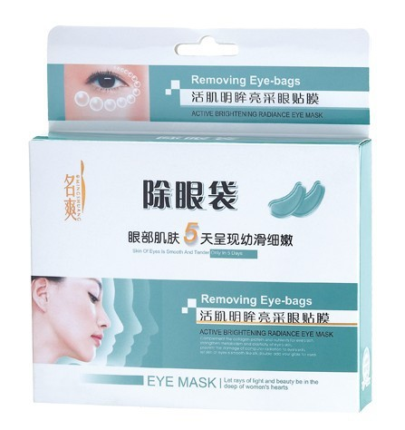 Cosmetic Makeup active brightening radiance removing eye-bags 1pcs Wholesale(CC BB Cream Facial Hand CC Eye Nose Gel Cleanser )(China (Mainland))