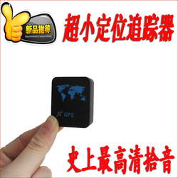 2013 Sound controller car gps locator dectectors satellite tracking device mini alarm free shipping(China (Mainland))