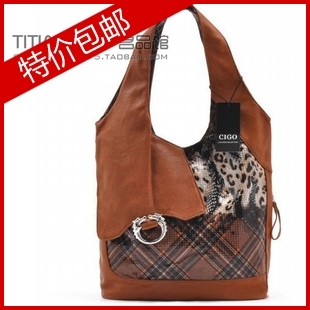 Freeshipping hot High quality paillette decoration print plaid bag shoulder bag leopard print coffee brown(China (Mainland))