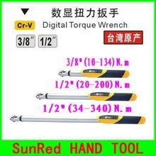 cheap digital torque wrench