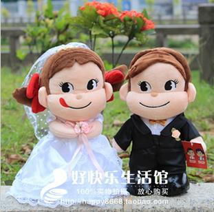 Milk sister wedding figurines marrying young head dolls wedding doll press doll gift 30cm(China (Mainland))