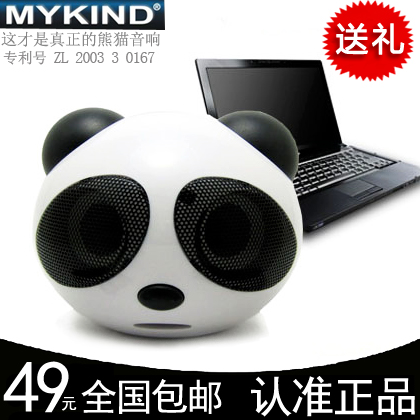Audio usb mini speaker mini computer speaker desktop laptop sound subwoofer(China (Mainland))
