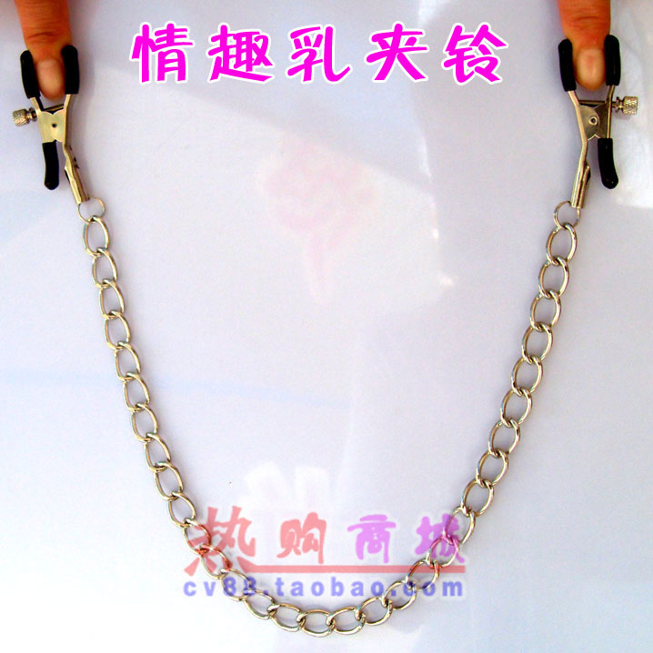 Pleasure milk chain clip chains milk folder milk sex products novelty toy adult supplies 0934(China (Mainland))