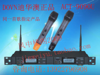 Dvon act-9090u wireless