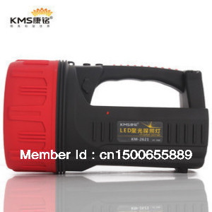 The Kang Ming KM-2621 glare charging LED High Power Outdoor portable lights patrol searchlight power flashlight(China (Mainland))