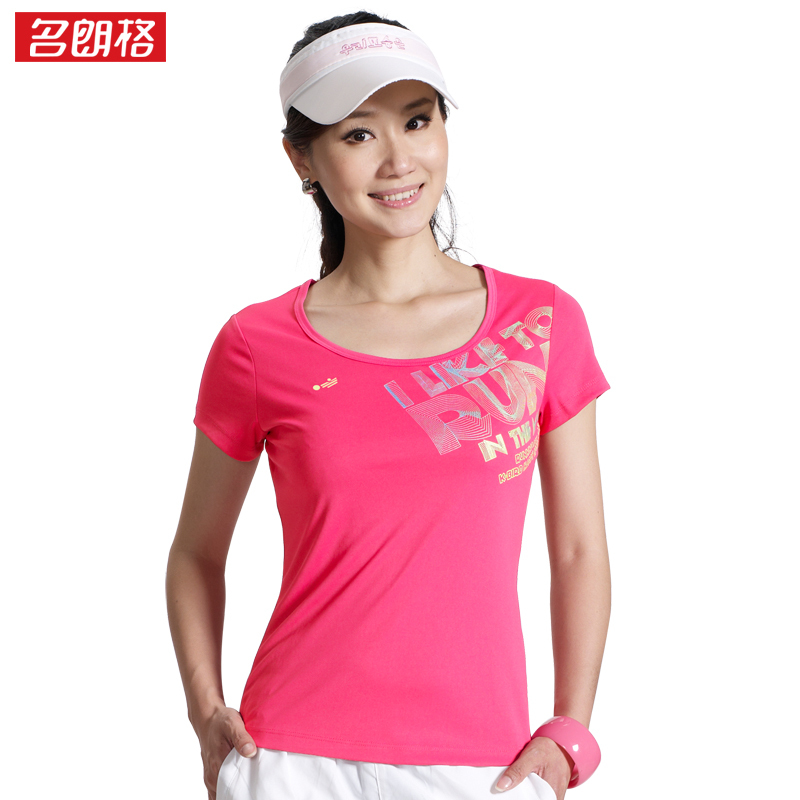 Summer Women plus size sports casual short-sleeve T-shirt female south korean silk sportswear(China (Mainland))