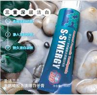 Propolis scouring whitening toothpaste 150g whitening smoke  6PCS/SET