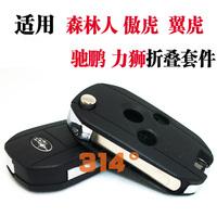 314 deg . forester SUBARU xv remote control folding keys mini refit