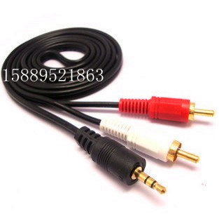 Lotus 3.5 av audio cable 5 meters computer sound card 3.5 tv audio line encoding