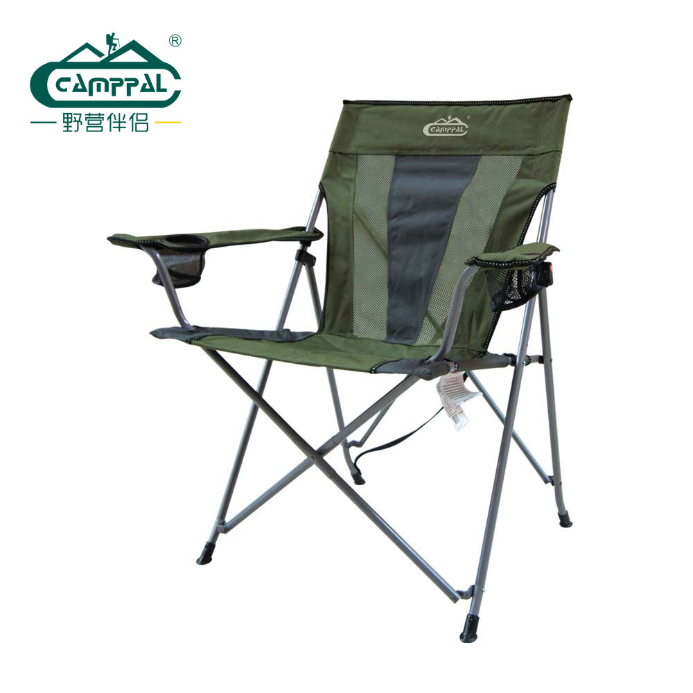 Camppal folding chair beach chair outdoor folding furniture outdoor lunch chair(China (Mainland))