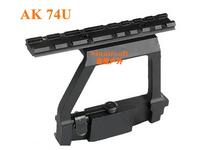 AK Side Rail Lock Scope Mount Base Gun Accessories for AK 74U Rifle  Free Shipping