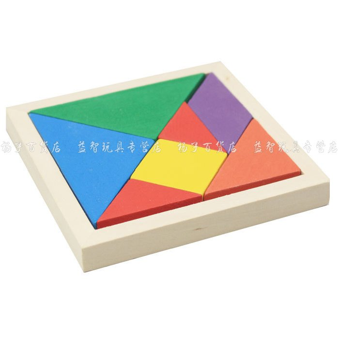 chep fun gift good quality Child puzzle early learning toy multicolour tangoing intelligence puzzle 1 - 2 - 3 baby(China (Mainland))
