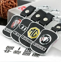 20pcs/lot MIX Order waist shape leather buckle series 33 styles Leather car logo key chain with key ring 4 s gife.