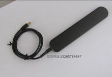 popular gsm 3g antenna
