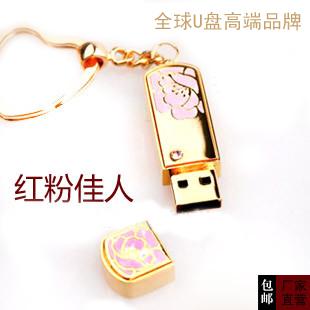 Free shipping Fasn crystal usb flash drive girls 8g fd1004-2 birthday gift