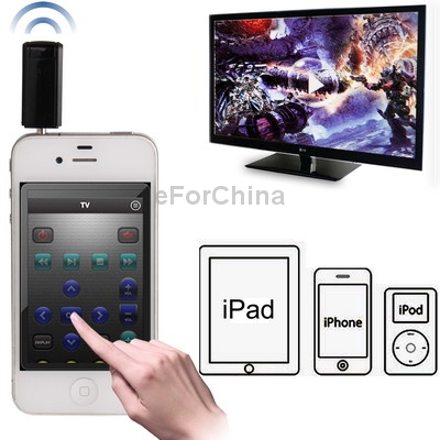 Digitec Smart Universal IR Remote Control for iPhone (It can Control TV, DVD, STB)(China (Mainland))