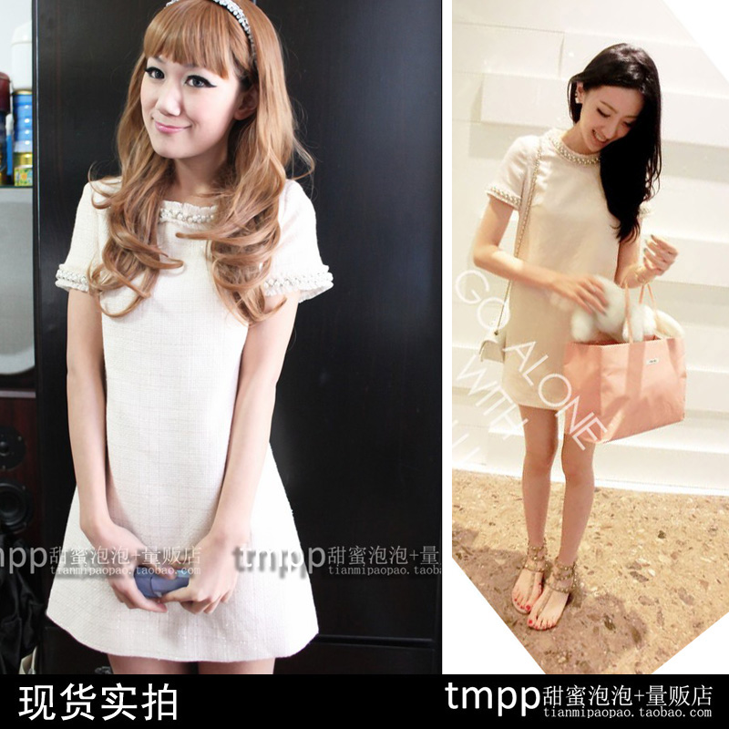 2013 system asuka small alu classic tweed fabric pearl shell color short-sleeve dress IVU(China (Mainland))