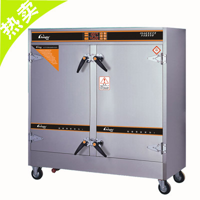 48 basin plate digital pc steaming cabinet steamed rice car steaming machine 1200(China (Mainland))