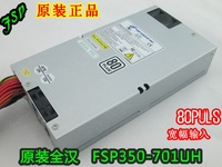 Original fsp350-701uh server game machine industrial  power supply 80puls (please ask me about the shipping charge)(tanyshop)