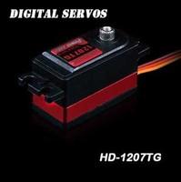 POWER HD-1207TG 8KG 0.09s high-speed metal gear digital servos