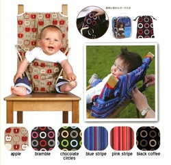 Baby Chair Portable Infant Seat Product Dining Lunch Chair/Seat Safety Belt Feeding High Chair Harness Baby Carrier(China (Mainland))