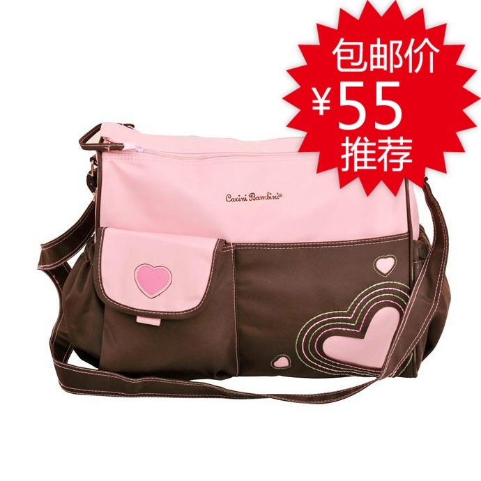 Free shipping 2Colors 3PCS/SET Mother and baby nappy bag multifunctional bag infanticipate bag messenger bag(China (Mainland))