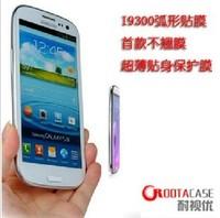 For samsung   i9300 mobile phone film protective film 9308 phone film n7100 ultra-thin full screen membrane new arrival