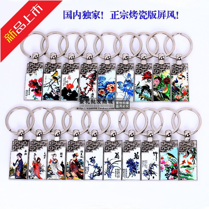 Gift keychain vintage reredos blue and white porcelain cute bags home(China (Mainland))