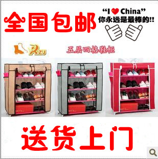 [Shoe Rack With Dust Cover] Simple non-woven combination type shoe hanger shoe(China (Mainland))