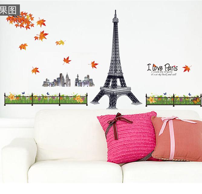 Nova sala 3d decoração adesivos de parede pintura de parede papel tridimensional Torre Eiffel(China (Mainland))