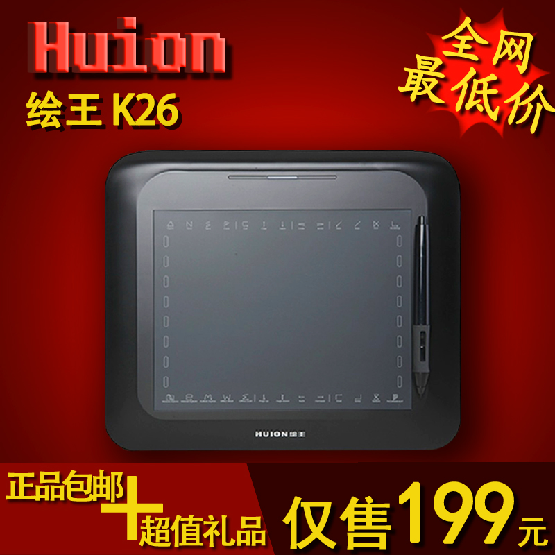 50% OFF Free Shipping K36 tablet hand painting plate computer electronic drawing board(China (Mainland))