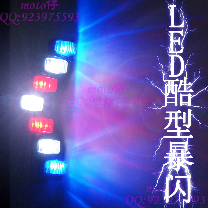 Motorcycle lighting refires pieces pedal electric en125 flash chassis flash lamp - b .(China (Mainland))