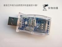 Card reader sim card mobile phone card reader writer backup device bi-frequency