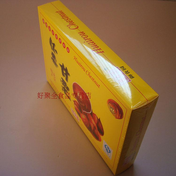 Huairou chestnut 500g gift box beijing specialty food snacks leather gan li-jen(China (Mainland))