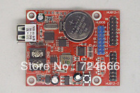 TF-S3U led module display control card P10