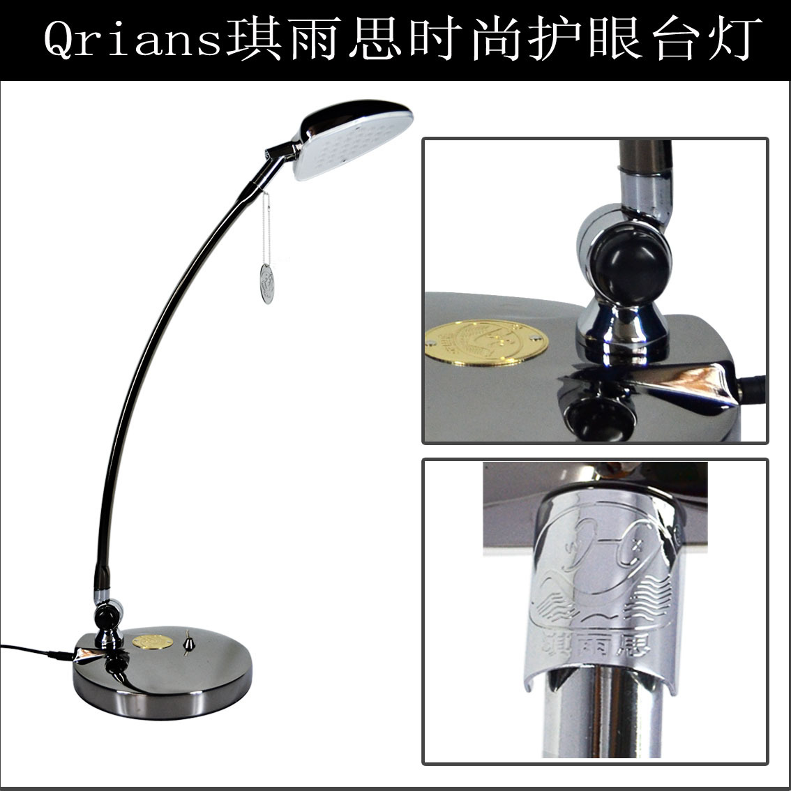 Brief fashion office desk lamp eye protection led table lamp ofhead reading lamp(China (Mainland))