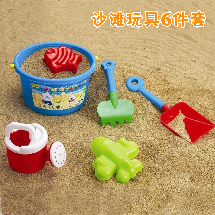 Child beach toy sand toiletry kit baby swimming toys bucket 6 piece set 3c(China (Mainland))