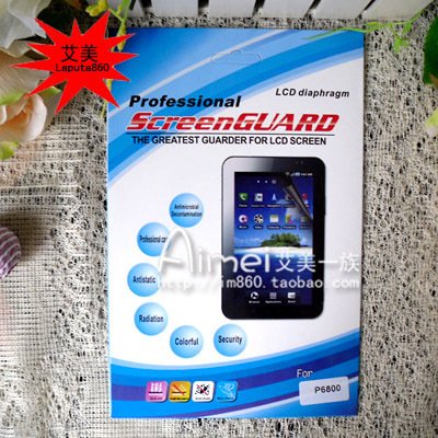 New arrival for SAMSUNG p1000 6800 mobile phone protective film scrub membrane high permeability membrane diamond film(China (Mainland))
