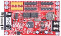 BX-5A2 P10 led control card