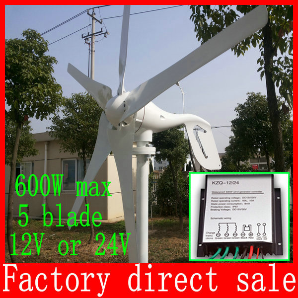 600W max Wind turbines 5 Leaf blade Wind generation 12V or 24V Wind power generation +600 max controller with CE ISO9001(China (Mainland))