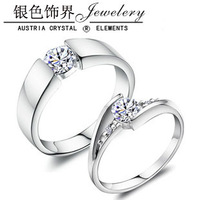 Lovers wedding ring 925 pure silver wedding ring a pair of lettering